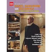 【停看聽音響唱片】【DVD】巴倫波因:貝多芬鋼琴奏鳴曲§大師班現場(2DVD)