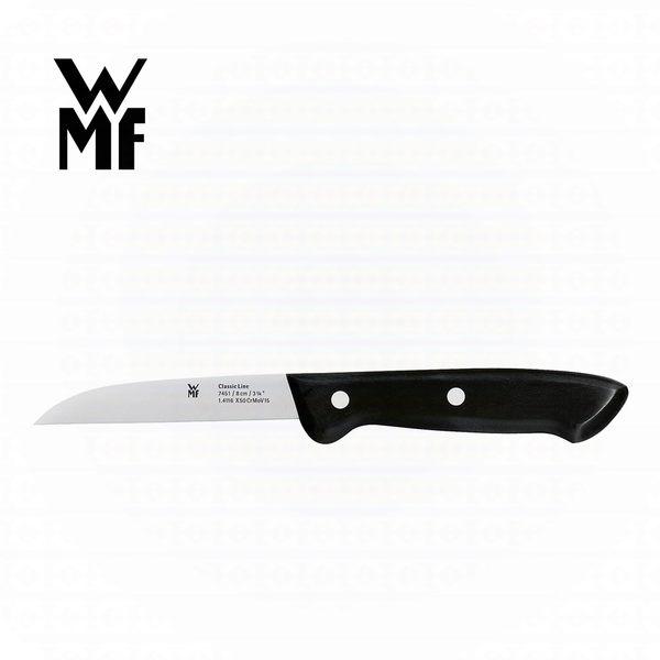 【德國WMF】Class Line 蔬果刀 8cm