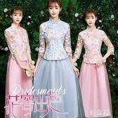 平時可穿中國風中式伴娘服 伴娘禮服女2020新款簡單遮肉顯瘦仙氣質 BT21534『優童屋』