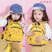 【YPRA】兒童幼兒園書包韓版小孩後背包