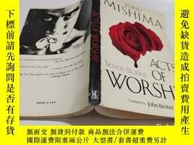 二手書博民逛書店三島由紀夫罕見Acts of Worship Seven Stories by Yukio Mishima (日本