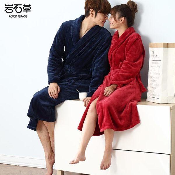 情侶珊瑚絨睡袍女加厚睡衣男士加長款浴衣法蘭絨浴袍【潮男街】