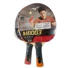 (BX) MIZUNO 美津濃 桌球拍 MB003 刀板 負手拍 已貼膠皮與框貼(FL) 83GTT06 [陽光樂活]