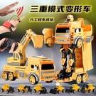 感應遙控變形汽車金剛機器人挖掘機兒童玩具車男孩電動工程遙控車 小山好物