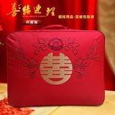 結婚被子收納袋喜被包裝袋陪嫁裝棉被的袋子紅色婚慶超大號鋼絲包 樂活生活館