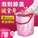 泡腳桶 泡腳桶帶蓋塑料加大加高洗腳桶泡腳木桶 家用足浴盆洗腳盆足浴桶