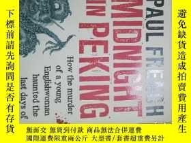 二手書博民逛書店Midnight罕見in Peking: How the Murder of a Young Englishwom