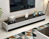 客廳電視櫃現代簡約簡易小戶型鋼化玻璃烤漆迷妳茶幾黑白組合套裝QM『美優小屋』