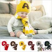 兒童毛線帽子 保暖針織護耳帽+圍巾美國隊長字母A造型-321寶貝屋