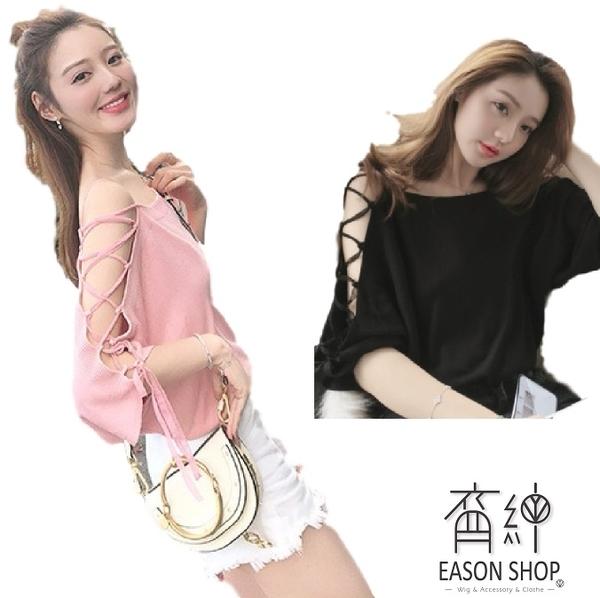 EASON SHOP(GU8556)氣質袖子鏤空交叉綁帶露肩圓領長袖針織衫女上衣服寬鬆顯瘦內搭衫短版修身粉色