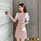 短袖連身裙 2021夏季新款法式氣質格子短袖女裙子收腰顯瘦雪紡拼接A字連身裙 榮耀 上新
