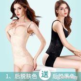 衣服收腹束腰美體無痕連體產後夏季超薄款 Cocoa