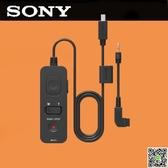 索尼RM-VS1 A7R3快門線A7M3/A9遙控器RX100M2M3/A7R/A7S A77A6000 MKS宜品