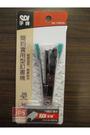 [SDI] 1102CA簡約實用型釘書機(附針)