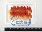 D1【魚大俠】BC033北寄貝切片(20片/盤)