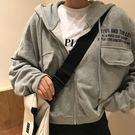 外套-慵懶休閒純色字母印花胸前雙口袋拉鍊抽繩連帽外套Kiwi Shop奇異果1025【SZZ0089】