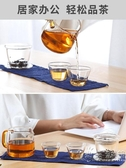 玻璃旅行茶具套裝車載便攜包式戶外一壺二杯快客茶壺飄逸小泡茶杯 小時光生活館