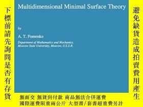 二手書博民逛書店Variational罕見Principles Of Topology-拓撲變分原理Y436638 A.t.