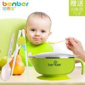 兒童吸盤碗寶寶餐具套裝不銹鋼碗注水保溫碗帶蓋嬰兒輔食碗勺筷叉【奇貨居】