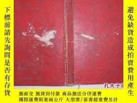 二手書博民逛書店罕見老筆記本:如圖【精裝】090628--Y99