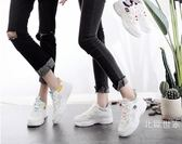 2019夏季新款白色運動鞋女原宿學生透氣網面老爹小白鞋潮百搭女鞋限時大降價!