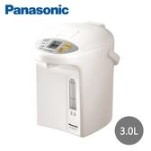 【Panasonic國際牌】3L微電腦熱水瓶NC-BG3001