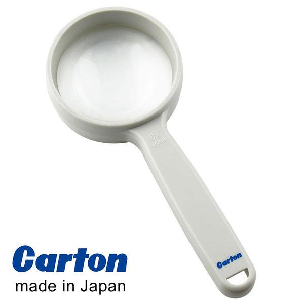 弱視 低視能患者適用【日本 Carton】6x/55mm 日本製非球面手持型高倍放大鏡 E3573