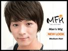 MFH韓國男生假髮◆氣質潮男金載沅中長髮...