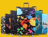 加厚耐磨行李箱保護套旅行箱外套拉桿箱防塵罩20/24/28寸 嚴選柜惠八八折