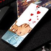 Sony Xperia C5 Ultra E5553 手機殼 硬殼 兩個世界 貓戀魚