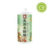 農業用木酢液/木醋液1L (盆栽肥料)
