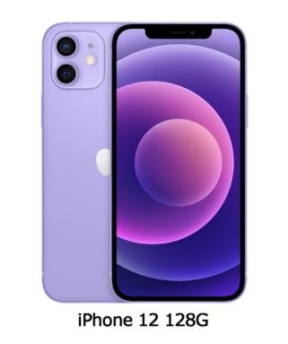 Apple iPhone 12 128G 紫色 (台灣公司貨)
