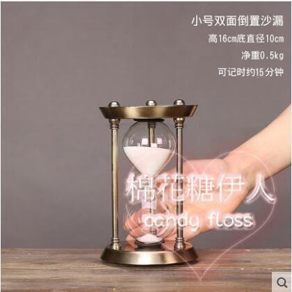 現代簡約金屬辦公室金屬沙漏計時器擺設LVV2627【棉花糖伊人】