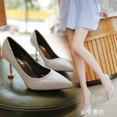 秋款灰色 尖頭高跟鞋超細跟 公主鞋10cm女鞋絨面淺口工作鞋單鞋 金曼麗莎