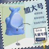 兒童小便器掛墻式男尿斗兩用小便池站立尿盆自動排尿便斗【雲木雜貨】