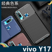vivo Y17 甲殼蟲保護套 軟殼 碳纖維絲紋 軟硬組合 防摔全包款 矽膠套 手機套 手機殼