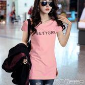 中大尺碼 短袖t恤女中長款夏裝新韓版純棉體恤寬鬆上衣白色休閒打底衫 瑪麗蘇