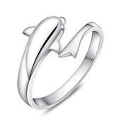 時尚女銀戒指 浪漫海豚戀人開口戒指 時尚指環 《小師妹》ps475