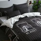 卡通床上用品四件套床2.0*2.3米被套床單學生宿舍單人三件套4
