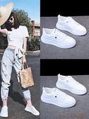小白鞋女鞋夏季網面透氣板鞋百搭爆款春季新款 【全館免運】