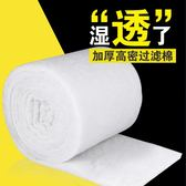(交換禮物)森森魚缸過濾棉加厚高密度水族箱凈化過濾材料生化棉過濾器白海棉