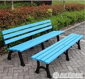 防腐木戶外靠背椅子休閒凳子庭院排椅實木長條公園椅室外鐵藝長椅『向日葵生活館』
