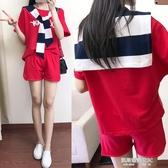 寬鬆休閒套裝女夏裝時尚潮新款短袖短褲跑步運動服兩件套學生 凱斯盾