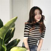 短袖針織上衣 復古韓國春裝女裝條紋短袖打底上衣百搭修身顯瘦針織衫 全館單件9折