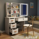 梳妝台小戶型臥室現代簡約化妝桌梳妝櫃ins風網紅收納一體櫃帶燈MBS「時尚彩紅屋」