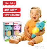 哄睡神器小海馬毛絨玩具嬰兒費雪聲光寶寶安撫玩偶音樂安睡眠  朵拉朵衣櫥