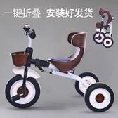 新款兒童三輪車免充氣兒童車腳踏車寶寶童車  NMS街頭潮人