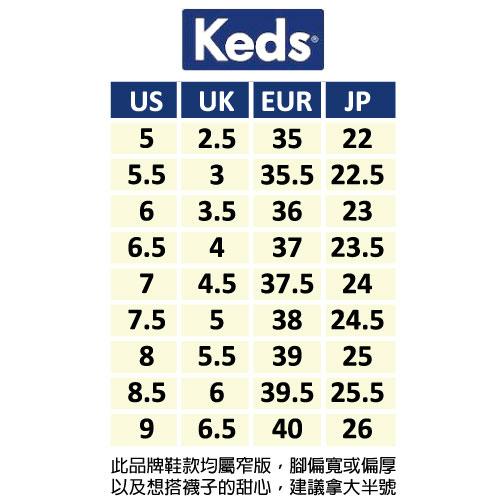 LIKA夢 Keds 時尚韓風經典皮革款三帶魔鬼氈休閒鞋 TIEBREAK 系列 白 132211 女