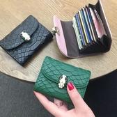 真皮卡包女式多卡位短款超薄可愛小巧名片夾證件包大容量卡片包潮 貝芙莉