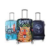 彈力行李箱套旅行袋拉桿箱防塵罩保護套20/24/28寸/30寸加厚耐磨 全館免運 可大量批發